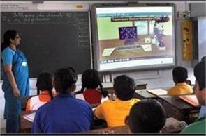 schools will be high tech in kerala