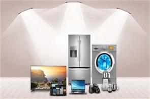 new rates of gst apply today tv refrigerator will be cheap