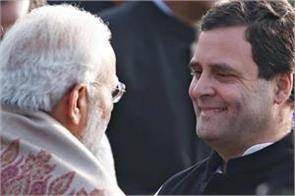 non confidence motion narendra modi rahul gandhi mansoon session
