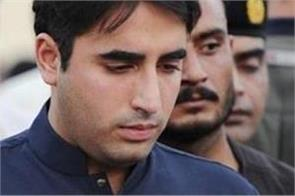 pakistan election ppp chairman bilawal bhutto s convoy attacked in party