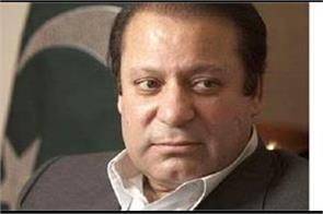 nawaz sharif on the verge of kidney failure medical board urges