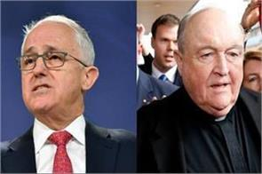 australian prime minister asks pope to dismiss archbishop