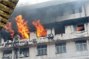 major fire at ayodhya station