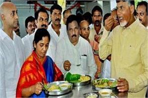 tamil nadu amma canteen chandrababu naidu andhra pradesh canteen