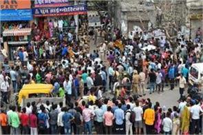 buradi case police corpses