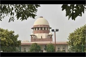 legislation on parliament mobs lining supreme court