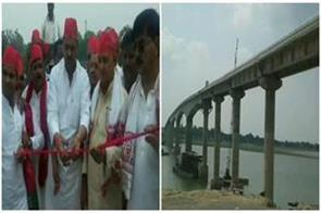 sp leaders opening of bridge before pm modi visit