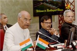 kovind meets 19 central institutes of higher learning at rashtrapati bhavan