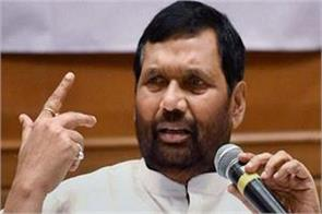 ljp urged to give special status to bihar