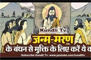 religious story of sant kabir in hindi
