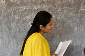 347 corporation teachers transferred