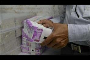 government may now be allowed to keep 1 crore cash