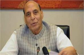 helicopter service suspend rajnath will not go to amarnath