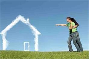 good news for stranded home buyers