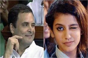 non confidence motion congress rahul gandhi priya prakash warrior