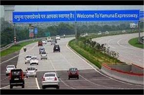 yamuna expressway land scam recommends cbi inquiry