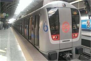 metro taxi auto arvind kejriwal including kumar pandey