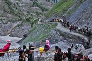 amarnath yatra adjourned for fourth day