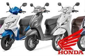 honda adds 81 per cent incremental scooter volume in q1