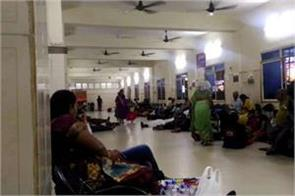 railway station waiting room charging passenger