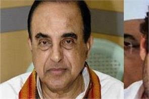 subramanian swamy says rahul is drug addicted