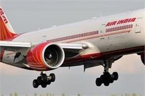 air india buckles to china s pressure removes  taiwan  from website