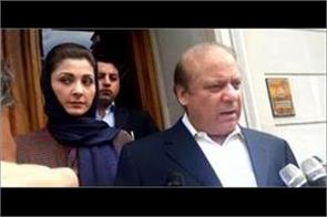 nawaz sharif and miriam sharif arrested on arrival at lahore