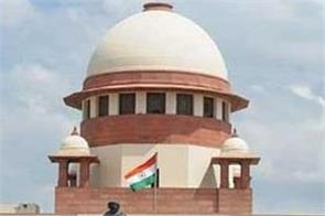 central government rejects suggestion of supreme court