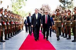 american foreign minister popeo arrives in kabul