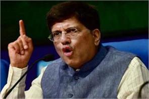 piyush goyal will hold key meeting of real estate