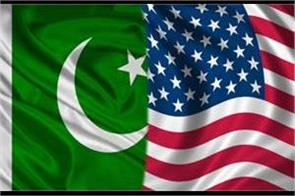 pakistan 80 percentage reduction in defence help from us