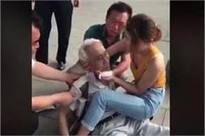 a race against death female student rescue 81 year old man
