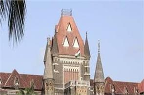 bombay high court says parents can withdraw property from son