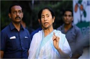 mamata is enticing congress for coalition
