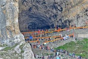 another group of pilgrims for amarnath yatra