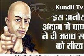 how chanakya taught magadha emperor to the importance of human flesh