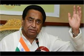 congressional manifesto is the basis of the future of youth  kamalnath