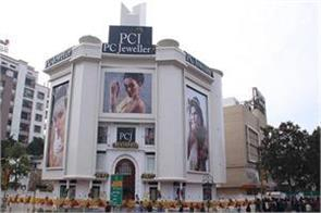 pc jeweler withdraws stock repurchase offer