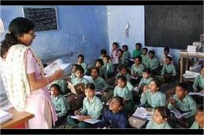 special campaign to improve education in government schools