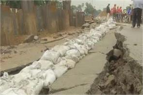 due to heavy rains road damage in belly road area