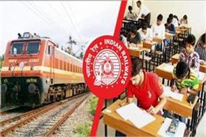 rrb recruitment 2018 applications states link railway candidate