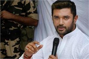 chirag paswan counterattack on offer of tejashwi