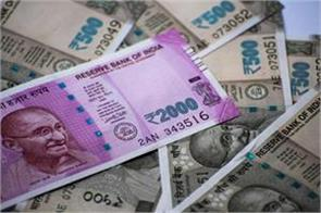 rupee up 23 paise in early trade