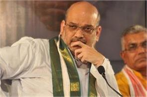 do not take bhaya nephew coalition lightly shah