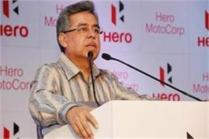 hero motocorp cmd pawan munjal has a package of rs 75 crores