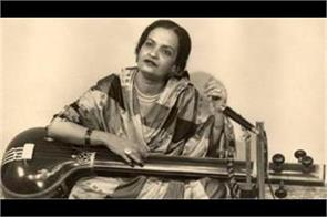 begum akhtar music academy will make ram mannohar lohia