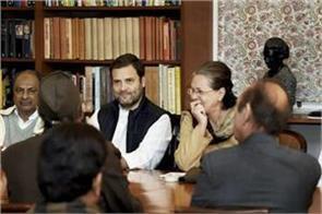 rahul gandhi convenes cwc meeting