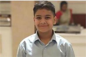 ten year old boy refused visa for not having  employment