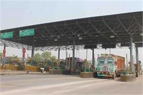 toll tax collector company will close