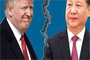 america china trade war is the world s economic warfare crisis